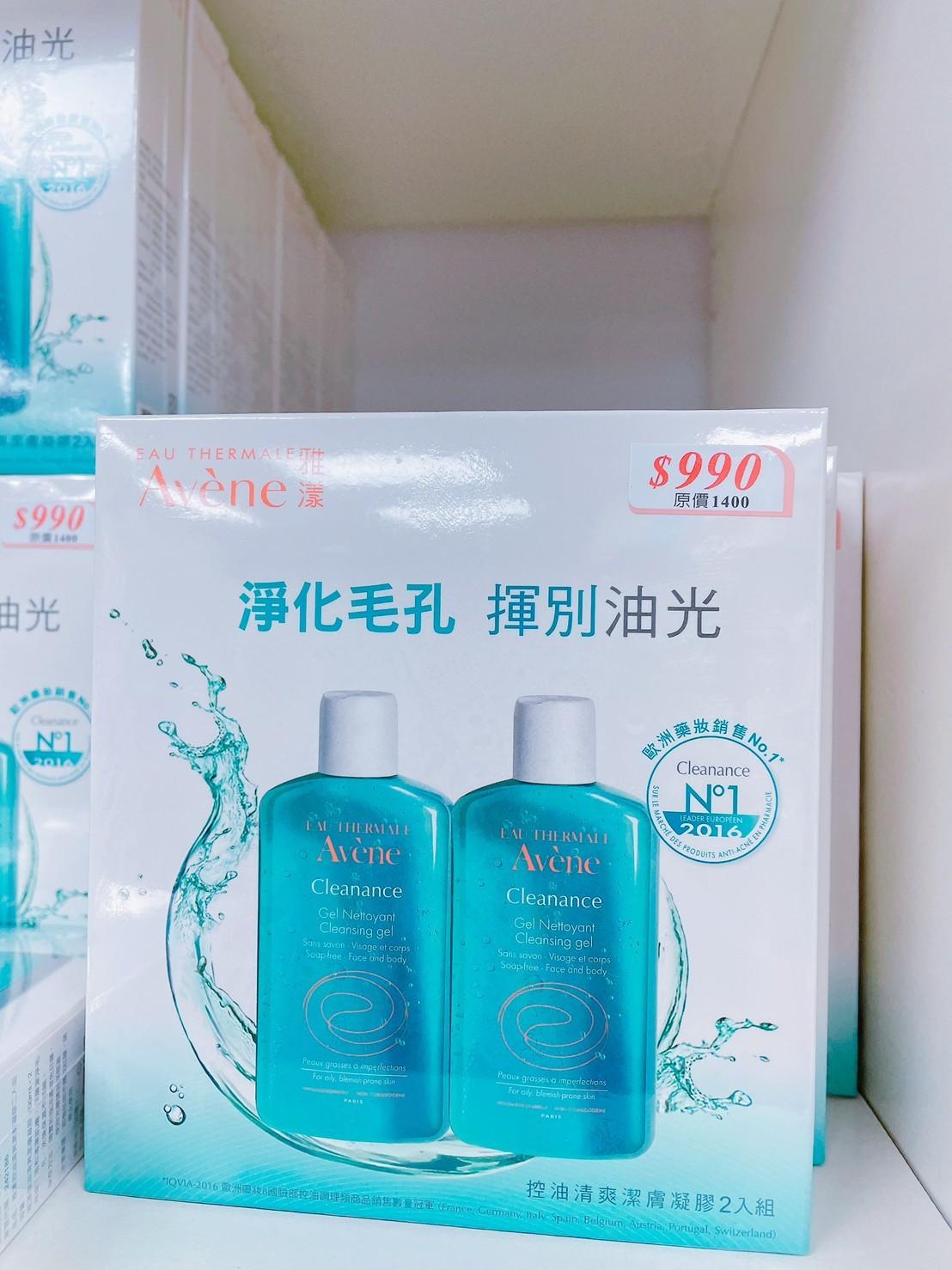 【FIFI】Avene 雅漾 控油清爽潔膚凝膠 升級版 200ml