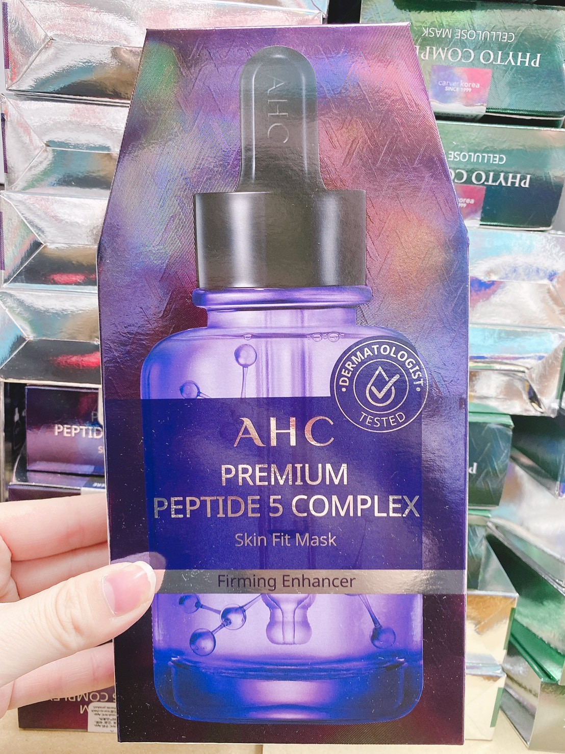 【FIFI】AHC 安瓶精華天絲纖維面膜 Premium版 27ml