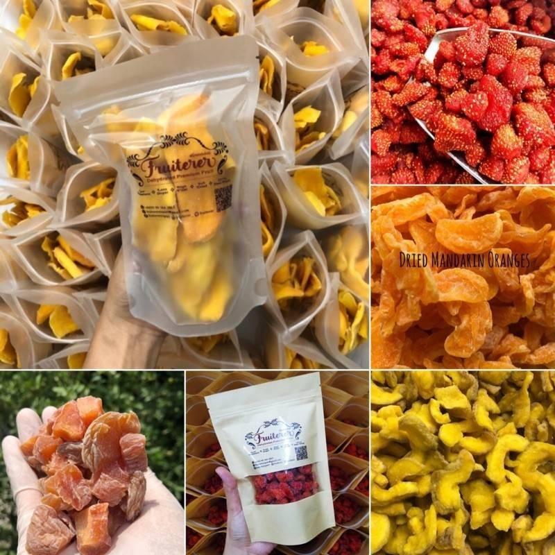 泰國Fruiterer 100%新鮮果乾 止一下心裡的癢吧!