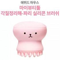 etude house 粉色小章魚潔面儀