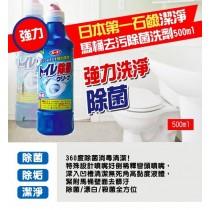 【限時下殺超低優惠】 日本 第一石鹼 馬桶去污除菌洗劑500ml