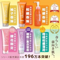 【FIFI】日本熱銷 Skinvill 植物性 溫感 卸妝 凝膠 清潔 90% 美容液 200g