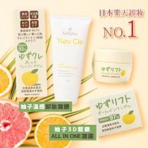 【FIFI】日本 Solvallee Yuzu Cle 柚子溫感洗卸凝膠 150g