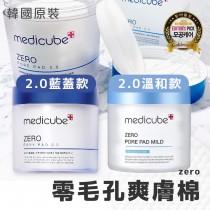 【FIFI】MEDICUBE ZERO 毛孔清潔爽膚棉片 70片裝