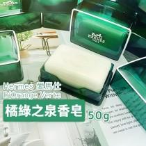 【FIFI】正品 愛馬仕 Hermès 橘綠之泉香皂 50g