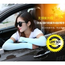 夏季冰袖套  抗UV 冰絲防曬手套  2入組(2雙)
