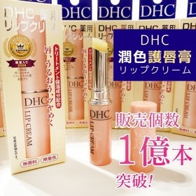 【FIFI】DHC純橄欖精華油滋潤唇膏 1.5g