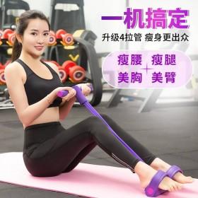 腳蹬拉力器 居家運動健身器